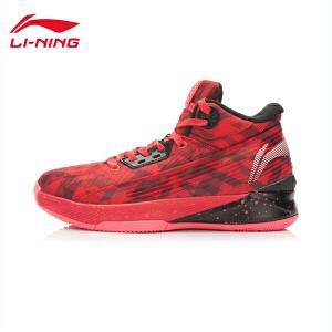 李宁篮球鞋男鞋韦德系列队尚2李宁云减震耐磨防滑战靴运动鞋ABAK025