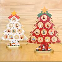 圣诞装饰品单片木质圣诞树桌面橱窗摆件创意木制圣诞礼品小树