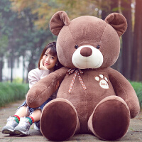 大号美国大熊抱抱熊公仔2米泰迪熊猫布娃娃2.6毛绒玩具大熊送女友 色 脚掌熊