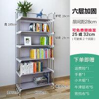 简易不锈钢置物架书架家用客厅组合书架经济型简易落地式书柜