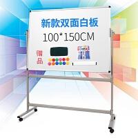 黑板 白板 支架式 白板支架式教学培训家用立式儿童挂式办公室移动会议写字板黑板墙 新款双白100*150+新款支架+8