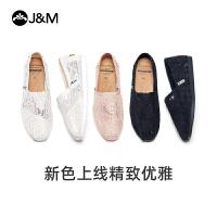 jm快�番���2020春新款一�_蹬布鞋ins潮流蕾�z平底小白色帆布鞋女