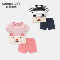 婴儿衣服短袖T恤短裤套装儿童夏季夏装幼儿女宝宝上衣