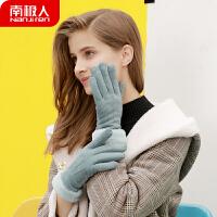 【1件3折】南极人冬季手套女触屏加绒保暖骑车防风学生可爱加厚春秋开车手套