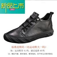 新品上市男鞋冬季18新款棉鞋男加绒男士板鞋真皮休闲皮鞋潮鞋