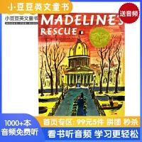 #英文原版进口 玛德琳的狗狗救星 Madeline's Rescue 平装 [4-8岁]
