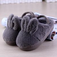 儿童棉拖鞋冬女防滑男童宝宝保暖毛毛拖鞋包跟冬季女童室内秋
