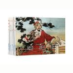 古代故事精选(5)中国连环画经典故事系列(袋装)