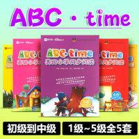 全套5册原版学而思abc time美国小学同步阅读1+2+3+4+5级幼儿园小班中班大班一二三四年级读物练习分级阅读指