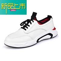 新品上市增高厚底男鞋韩版潮流运动休闲鞋18秋冬新款男士个性板鞋小白鞋