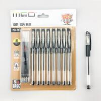 Myfriend 麦弗雷德 MD361 黑色8支中性笔+8支笔芯中性笔套装0.5mm好写不断墨大中小学生练习考试作业用