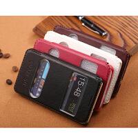 坚达 手机套 保护套 翻盖手机皮套 适用于三星I9100 i9108 i9105p