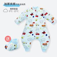 宝宝睡袋婴儿春秋冬款加厚薄款分腿儿童防踢被神器四季通用款