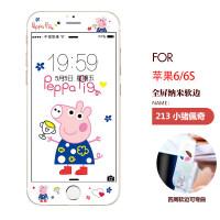 苹果6s钢化膜6splus全屏全覆盖彩膜6p卡通粉红豹贴膜iphone6手机保护膜i6顽皮豹手机膜网