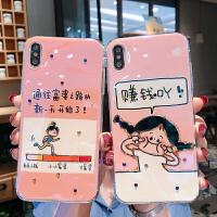 蓝光水钻卡通女孩苹果xs max手机壳iPhone7plus全包8plus网红6splus创意个性6s/8/x硅胶xr