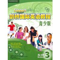 剑桥国际英语教程3青少版练习册