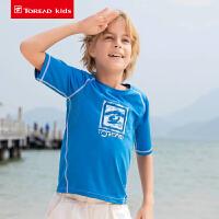 【折扣价:56】探路者儿童T恤 19春夏户外男童儿童短袖速干T恤QAJH83003