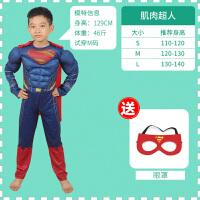 万圣节儿童服装男孩复仇者联盟超人蝙蝠钢铁侠美国队长蜘蛛侠衣服