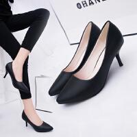 低跟单鞋女尖头细跟5cm高跟鞋7厘米黑色浅口正装职业百搭工作皮鞋