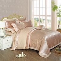 婚庆床上用品贡缎四件套棉1.8m2.0m床双人简约欧式床单被套T