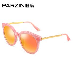 帕森偏光太阳镜女 手造板材潮墨镜 大框修脸偏光驾驶镜 9632