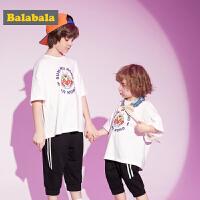 【大闹天宫IP款】巴拉巴拉童装儿童套装男童夏装宝宝T恤亲子装棉