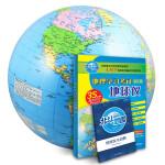 地球仪-充气地球仪(政区版)地理学习考试教辅专用学具,携带方便。
