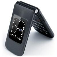 中兴 守护宝 L660 双屏翻盖手机 大屏大字 超长待机 移动2G 双卡双待 老人手机 学生备用功能机