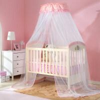 宝宝蚊帐儿童床落地婴儿蚊帐罩圆顶婴儿床蚊帐带支架