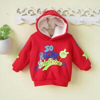 女宝宝卫衣连帽 男童 女童外套秋冬羊羔绒 婴儿外套上衣
