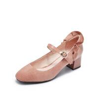 【 限时4折】爱旅儿哈森旗下浅口荷叶边方头一字扣玛丽珍女鞋EL71506