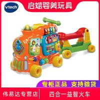 VTech伟易达四合一益智火车踏行车学习英语数字积木玩具 益智玩具
