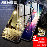 oppoA1手机壳 oppoa83手机壳 oppo A83钢化玻璃保护套软套壳a1镜面个性网红新潮男女彩绘保护壳