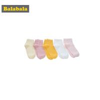 【2.26超品 5折价:19.95】巴拉巴拉女童袜子春季新款短袜儿童棉袜简约日系小女孩纯色五双装