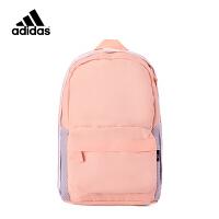 adidas阿迪达斯双肩包男女包运动包学生书包旅行包FM6871