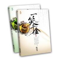 【正版二手书9成新左右】一笑金(一个智慧女子的谋心传奇 婧壹 江苏文艺出版社