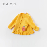 davebella戴维贝拉2020春季新款女童针织开衫宝宝毛衣DBZ13330