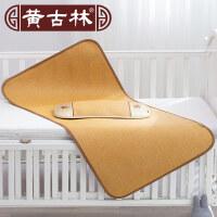 黄古林2020年新款婴儿凉席透气宝宝夏季幼儿园午睡席子御藤童席