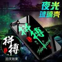 iphone7plus手�C�ひ构馓O果6splus保�o套6s/7/8plus玻璃后�ち�七P