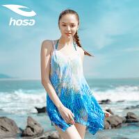hosa浩沙女式泳衣分体比基尼三件套渐变印花裙摆式泳衣温泉装