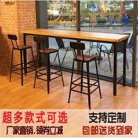 铁艺实木吧台桌家用靠墙咖啡桌吧台高脚桌椅长条桌酒吧台桌