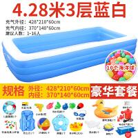 超大号儿童游泳池家用加厚宝宝充气水池婴儿游泳桶家庭洗澡池 加厚款4.28米3层蓝白豪华套餐