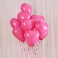 结婚礼婚房装饰品 婚庆浪漫房间布置心形气球生日派对求婚心型套