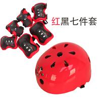 儿童头盔护具套装轮滑滑板车溜冰自行车平衡车安全帽加厚防摔护膝