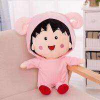 可爱动漫樱桃小丸子睡觉抱枕公仔女朋友生日礼物布娃娃毛绒玩具 粉红色 睡衣大眼款