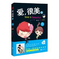 【正版二手书9成新左右】爱,很美(下 小麦咖啡 绘 北京联合出版公司