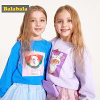 【满200减120】巴拉巴拉童装女童卫衣2019新款春季小童宝宝韩版套头衫女儿童上衣