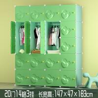 简易衣柜儿童卡通宝宝衣橱单人双人组装塑料布经济型婴儿收纳柜子