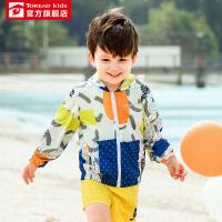 【3折价:99元】探路者儿童童装 春夏新款户外通款超轻印花柔软透气外套QAEG85048