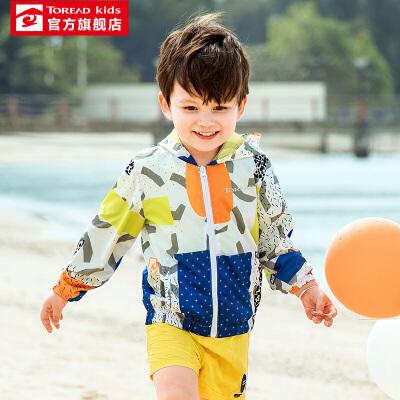【3折到手价:102】探路者儿童童装 春夏新款户外通款超轻印花柔软透气外套QAEG85048
